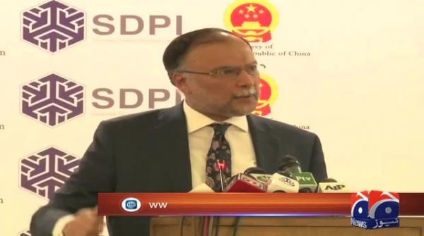 Ahsan Iqbal rejects allegationsvidence produce it before me