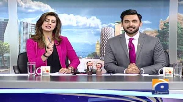 Markhor - Geo Pakistan