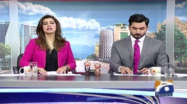 Qaumi Idaron Ki Halat Zaar - Geo Pakistan