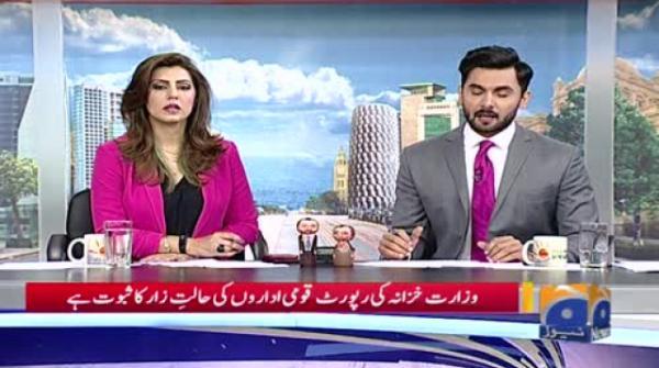 Qaumi Khazano Ka Mulki Khazany Par Bojh Kab Tak - Geo Pakistan