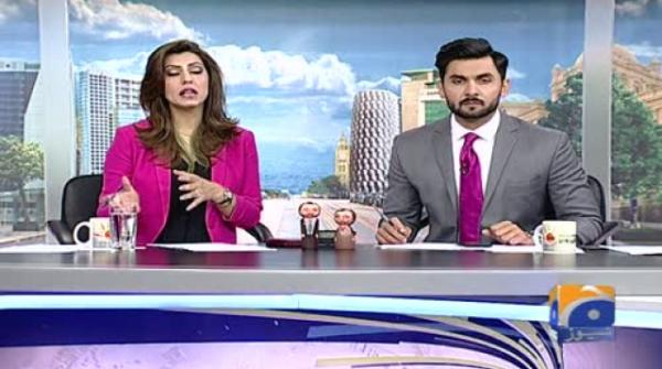 Careem Service - Geo Pakistan
