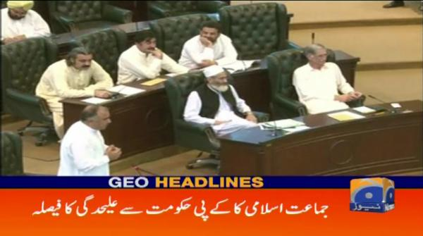 Geo Headlines - 10 PM - 25 April 2018
