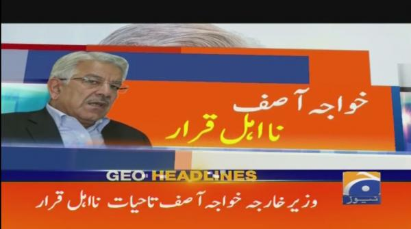 Geo Headlines - 04 PM - 26 April 2018