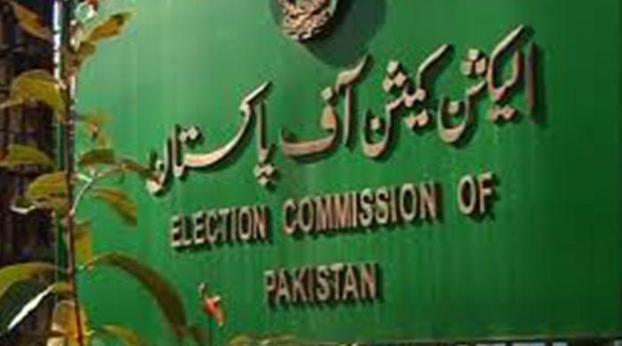ECP de-notifies Asif as member of National Assembly