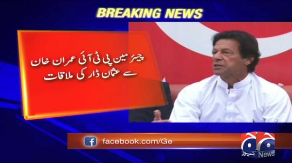 Khawaja Asif degraded sanctity of vote: Imran