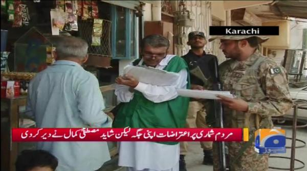 Elections Sar Par - Geo Pakistan