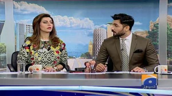 Aarzi Policies - Geo Pakistan