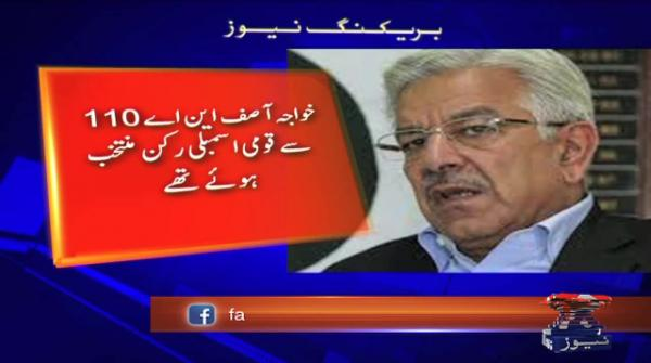 IHC disqualifies Foreign Minister Khawaja Asif for holding foreign work permit