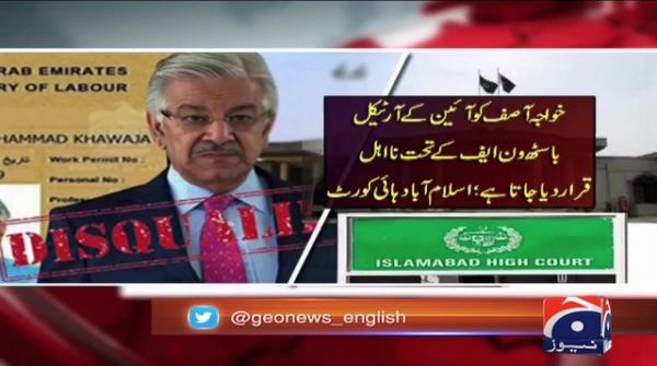 IHC disqualifies Foreign Minister Khawaja Asif under Article 62(1)(f)