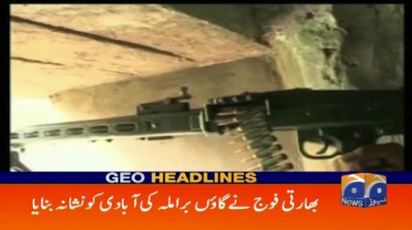 Geo Headlines - 10 PM - 26 April 2018