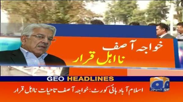 Geo Headlines - 08 AM - 27 April 2018