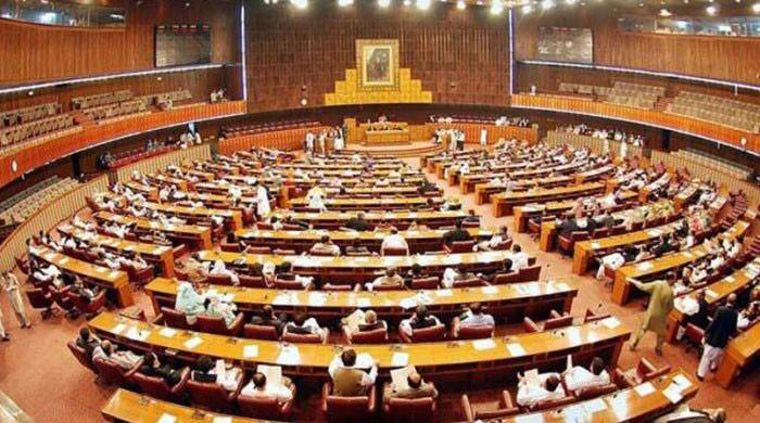 Opposition decides to lodge strong protest during budget session