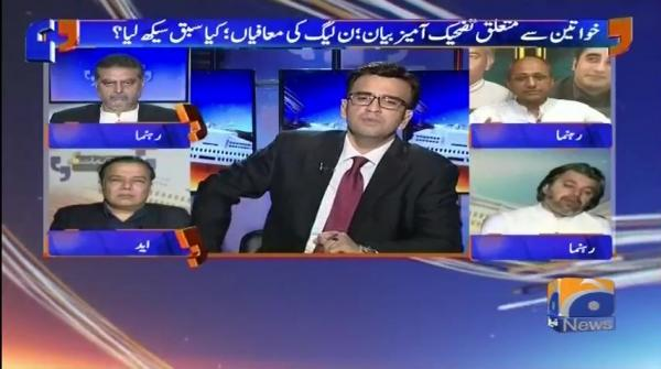 Aapas Ki Baat - 01 May 2018