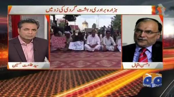 Naya Pakistan - 04 May 2018