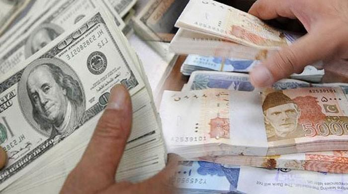 US dollar weakens by Rs1.30 in open market