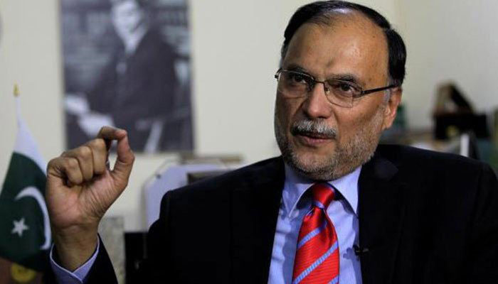 Proposal to shift Ahsan Iqbal to Sharif Medical Complex under consideration