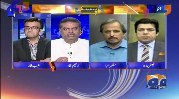 Aapas Ki Baat - 08 May 2018