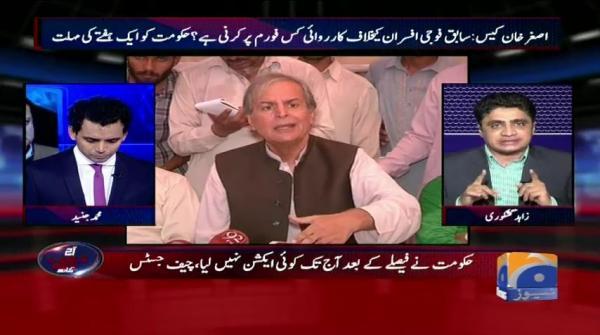 Aaj Shahzeb Khanzada Kay Sath - 08 May 2018