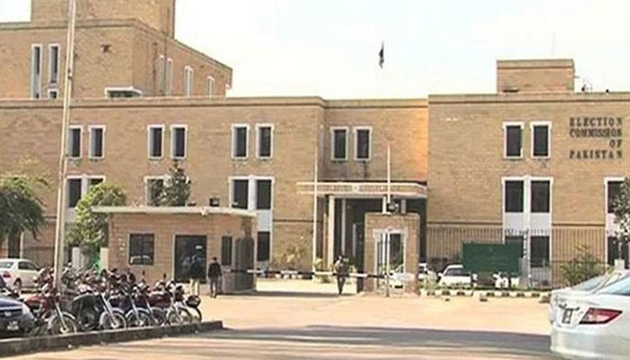ECP denies media reports on elections date finalisation