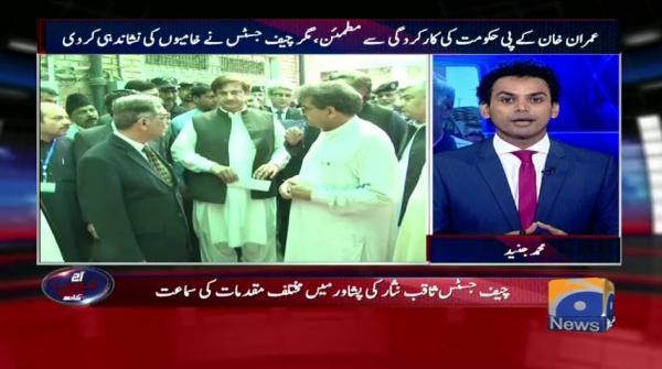 Aaj Shahzeb Khanzada Kay Sath - 09 May 2018