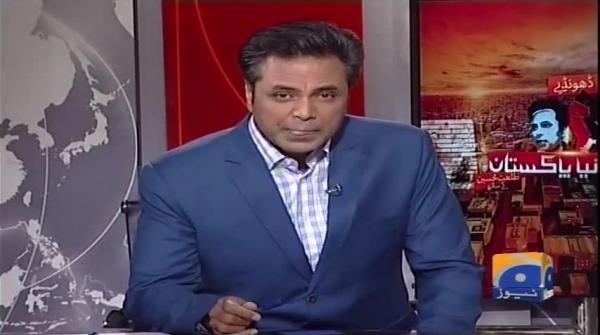 Naya Pakistan - 11 May 2018