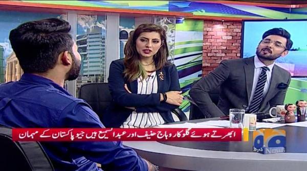 Geo Pakistan - 14 May 2018