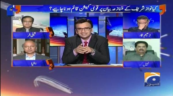 Aapas Ki Baat - 14 May 2018
