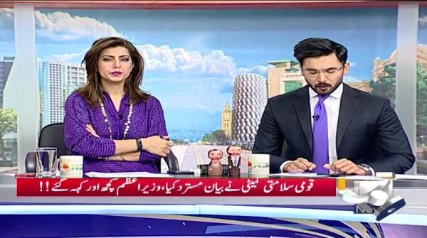 Geo Pakistan - 15 May 2018