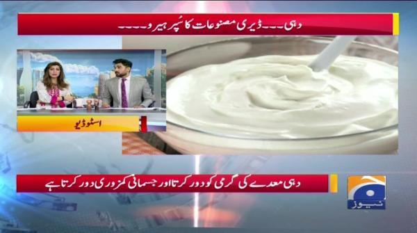 Geo Pakistan 18-May-2018
