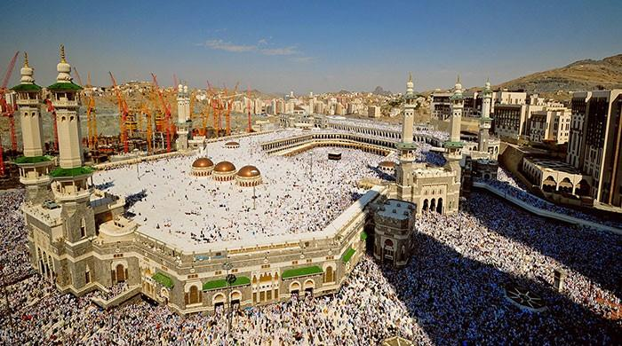 Drones to manage Ramazan crowd in Makkah as Saudi Arabia goes tech-savvy