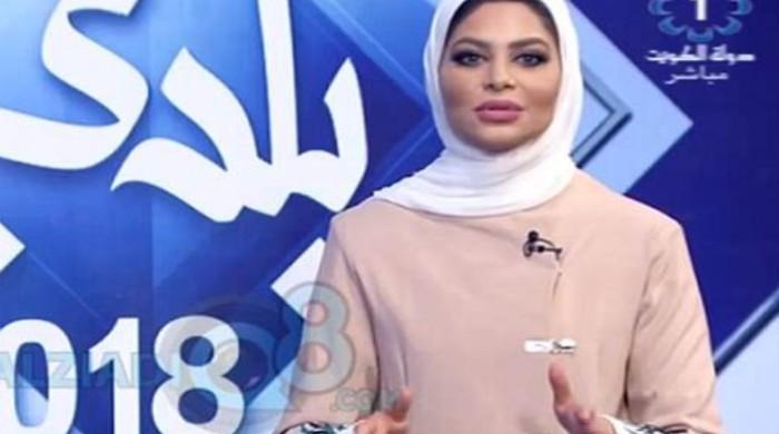 TV presenter in Kuwait calls male colleague 'handsome' on air, get suspended