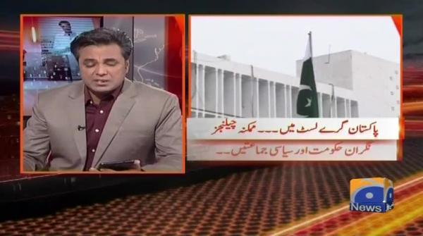Naya Pakistan - 19 May 2018