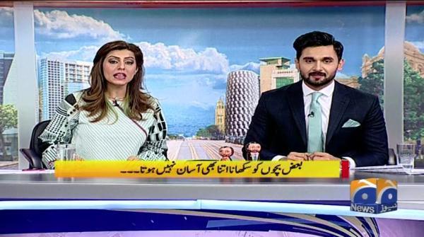 Geo Pakistan 20-May-2018