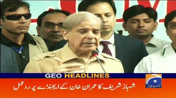 Geo Headlines - 05 PM - 21 May 2018