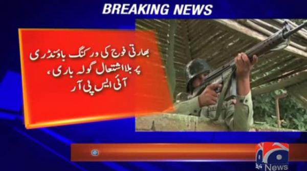 Civilians targetted in unprovoked Indian firing along Working Boundary