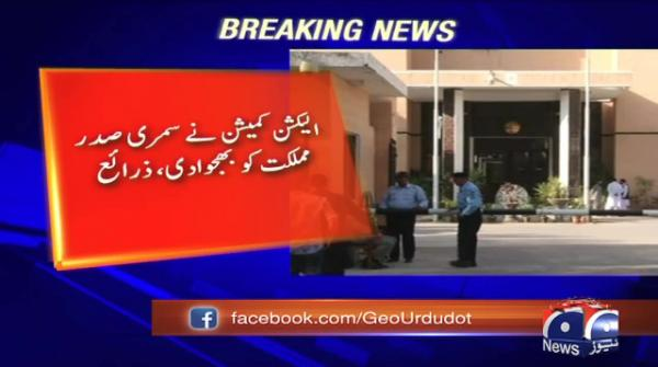ECP recommends July 25-27 as possible dates for general elections