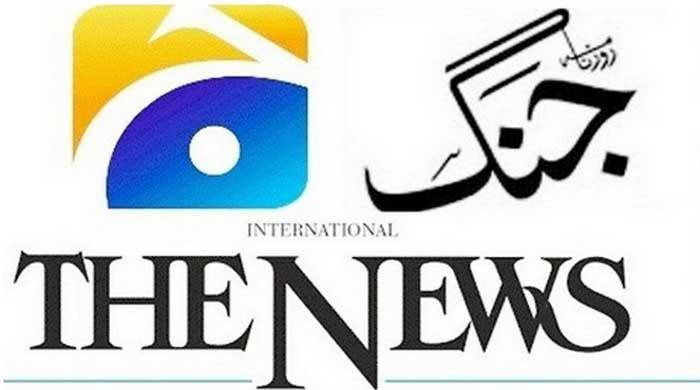 UK website, director's unconditional apology: All charges against Jang/Geo Group baseless