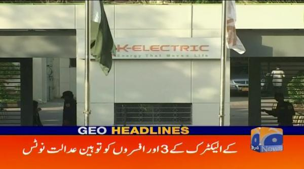Geo Headlines - 09 PM - 22 May 2018