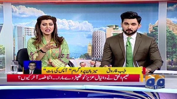 Geo Pakistan 23-May-2018