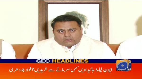 Geo Headlines - 02 PM - 23 May 2018