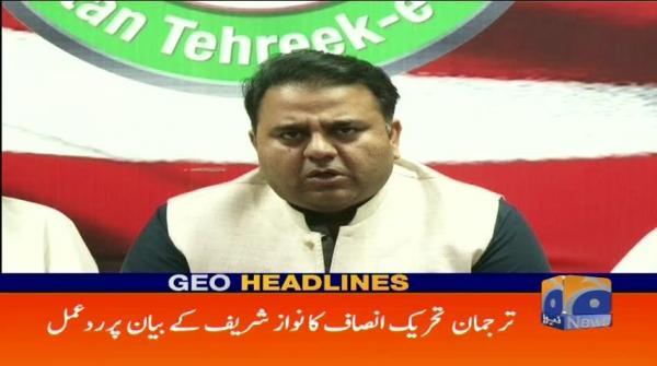 Geo Headlines - 07 PM - 23 May 2018