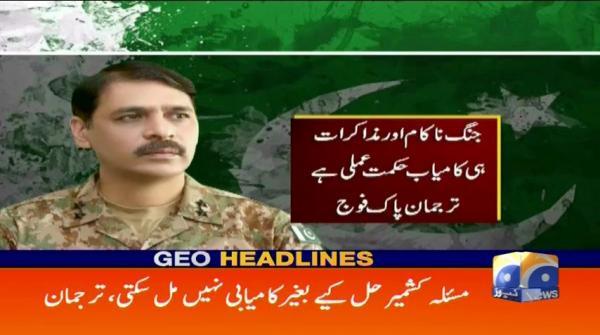 Geo Headlines - 08 PM - 23 May 2018