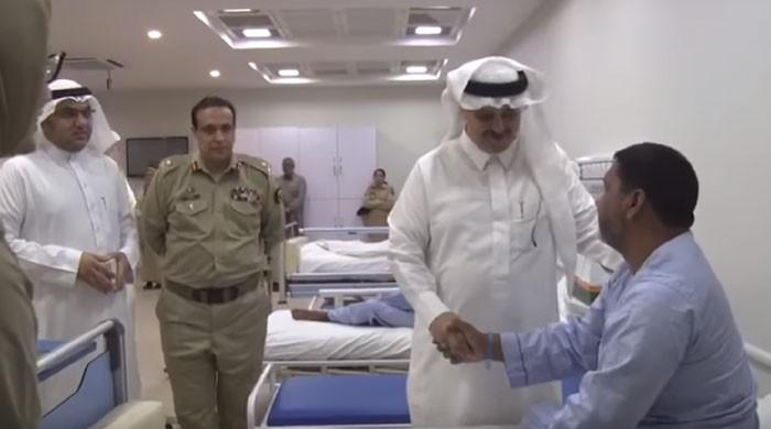 Saudi ambassador visits Armed Forces Institute of Rehabilitation Medicine
