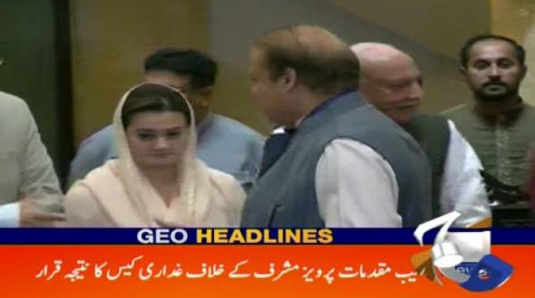 Geo Headlines - 10 PM - 23 May 2018