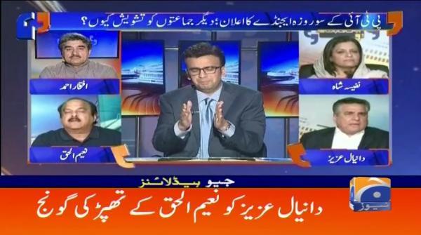 Geo Headlines - 12 AM - 24 May 2018