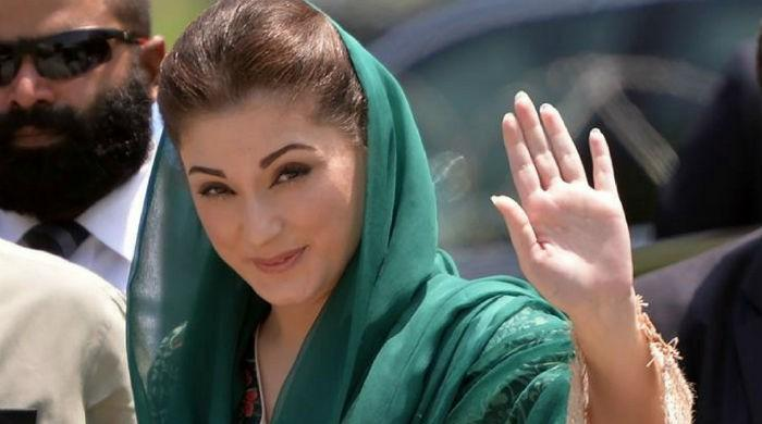 Maryam starts recording statement in Avenfield reference