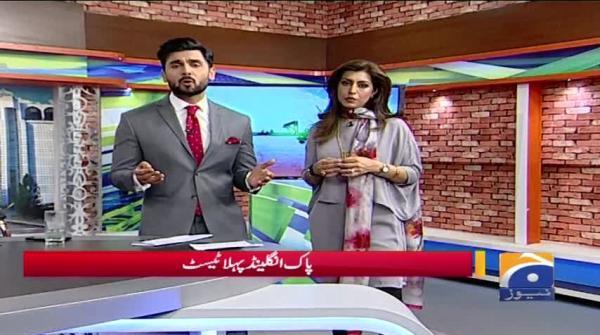 Geo Pakistan 24-May-2018