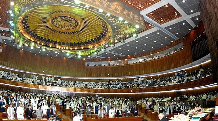 KP-FATA merger amendment bill to be presented in National Assembly today