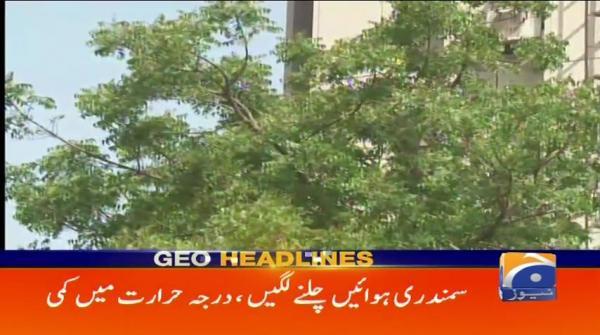 Geo Headlines - 05 PM 24 May 2018