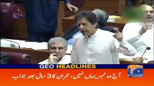 Geo Headlines - 07 PM 24 May 2018